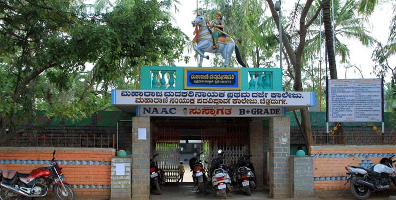 WELCOME  TO MAHARAJ MADAKARI NAYAKA FIRST GRADE COLLEGE CHITRADURGA